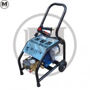 High Pressure Mobile Car Washing Machine W-1614