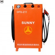DFS-211 Dismounting Free Diesel Fuel System Cleaning Machine diesel injector cleaner