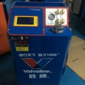 ATF-8801 Automatic ATF Exchange & Recycling Machine